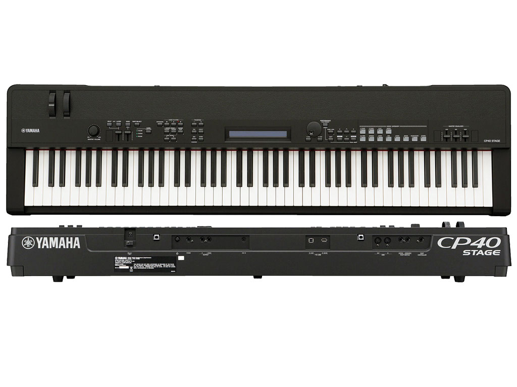Best Price For A Yamaha Moxf